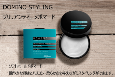 DOMINO ブルルアンティーヌポマード アルギニンとオーガニックエルダー配合のソフトホールドポマード 艶やかな輝きとハリコシ・柔らかさを与えながらスタイリングができます。   使用方法:製品を手のひらに少量とり、よく伸ばしスタイリングしてください。 濡れた髪にはうるおいと輝きを与え、乾いた髪には輝きを与えます。   現代の全ての男性に さまざまなライフスタイル、シーンに妥協することなく肌、髪、髭をケアしたいあなたへ 地中海地域の自然から厳選されたオーガニック原材料と 先進の研究により得られた技術の組み合わせは これからのMEN'S BEAUTY をサポートします。   日頃からの肌のお手入れはとても大切です。髪と髭の外観における重要性は、あなたの魅力を最大限に引き出します。   オーガニック・ナチュラル成分 セイヨウニワトコ花エキス   ブドウエキス   セイヨウシロヤナギ樹皮エキス   ボウシュウボク葉エキス   ミツロウ