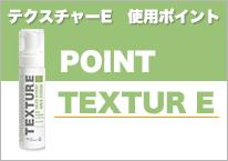 textur_e